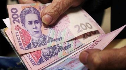 Украинцам повысят пенсию