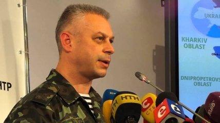 Лысенко: За прошедшие сутки Украина потеряла 1 бойца