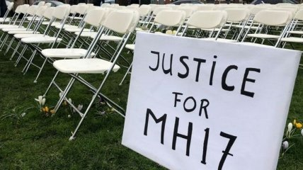 """""""Какое лицемерие!"""" Зеленский почтил годовщину крушения MH17, забыв упомянуть виновников"""