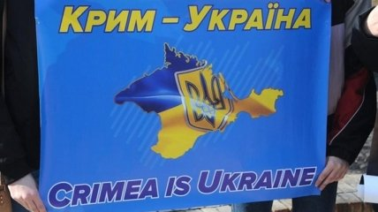 """Украина может своими руками помочь пропаганде Кремля: эксперт озвучил неочевидный риск проведения """"Крымской платформы"""""""