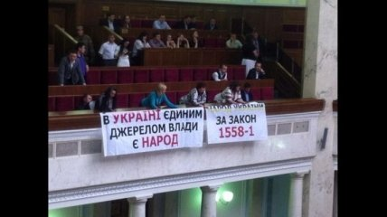 Несколько активистов зашли в здание Рады и развесили там плакаты