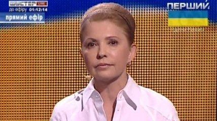 Тимошенко апеллировала к авторитету Манделы, Черчилля и Тэтчер