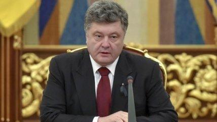 Президент назначил главу Хмельницкой ОГА