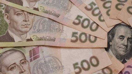 Украину ждет рост экономики: появился оптимистичный прогноз по курсу гривни