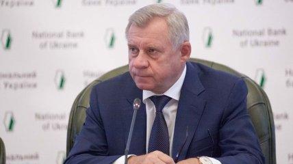 """""""Был под политическим давлением"""": Глава НБУ Смолий подал заявление об отставке"""