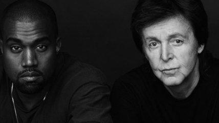 Канье Уэст и Пол Маккартни порадовали поклонников синглом