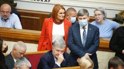 Людмила Буймистер і Артур Герасимов