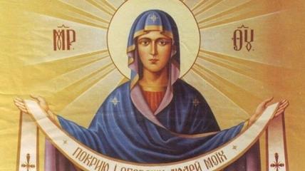 Покров Пресвятой Богородицы 14 октября 2021