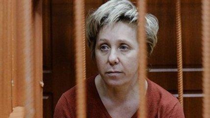 Пожар в Кемерово: Суд вынес приговор управляющей ТРЦ