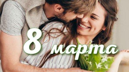 Нежные поздравления с 8 марта любимой жене: стихи, проза и открытки