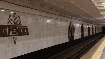 Проезд в электротранспорте Харькова может подорожать