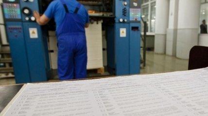 В Полтаве перепечатают более 230 тысяч бюллетеней