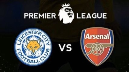 Лестер - Арсенал: анонс центрального матча субботы в АПЛ