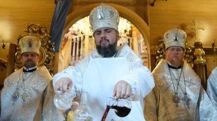 Епифаний приглашает всех православных в ПЦУ