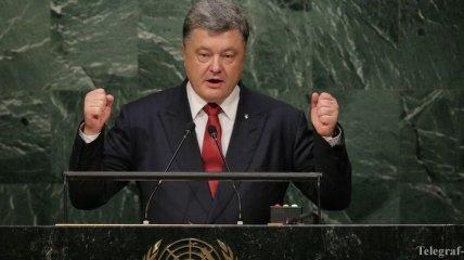 Порошенко: Я горжусь ролью Украины в создании ООН
