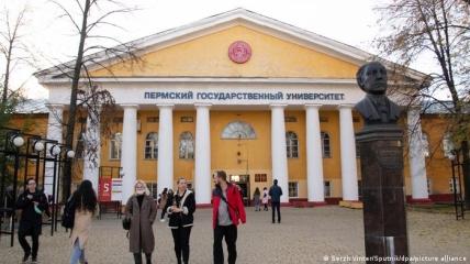 Стрельба в Пермском университете - что происходит