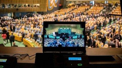 """63 - """"за"""": в ГА ООН приняли резолюцию по милитаризации Крыма"""