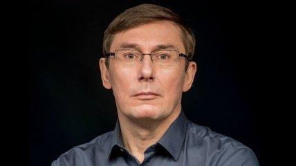 Юрий Луценко обвинил Яценюка