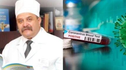 В Харькове умер главврач больницы, который заразился коронавирусом после операции