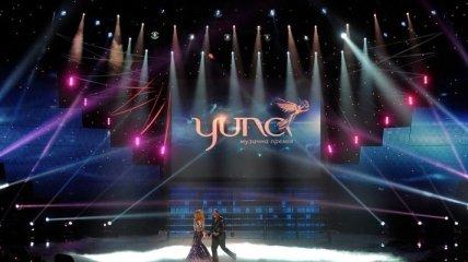 YUNA 2020: номинанты престижной музыкальной премии