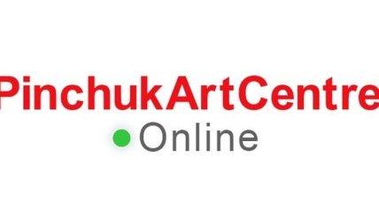 PinchukArtCentre продолжает знакомить с современным искусством: новые форматы
