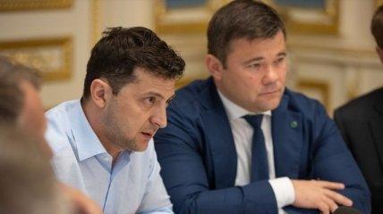 Зеленский уволил Богдана: кто возглавит Офис президента