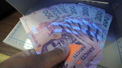 Всемирный банк ухудшил прогноз по экономике Украины