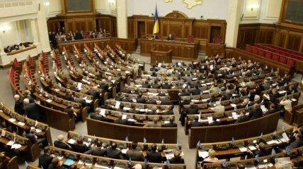 В ВР открылась последняя сессия парламента 6-го созыва