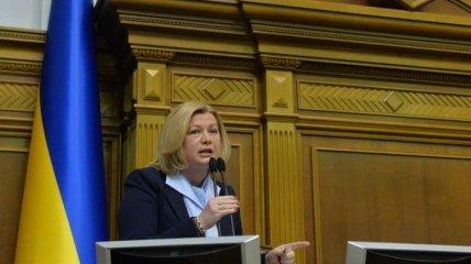 Геращенко выразила соболезнования из-за гибели наблюдателя ОБСЕ на Донбассе