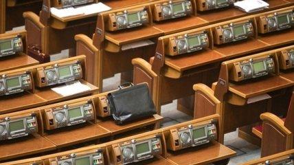 Рада отклонила поправку о разрыве дипотношений с Россией