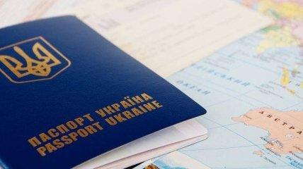 Банкиры будут обслуживать украинце в по загранпаспортам