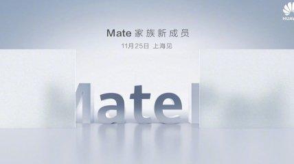 Huawei скоро официально представит свой новый флагманский планшет MatePad