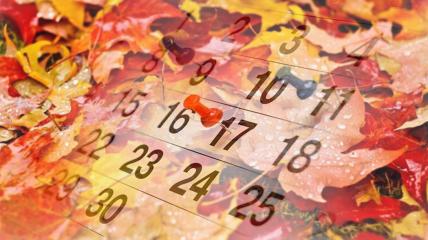 Какие праздники будут в октябре