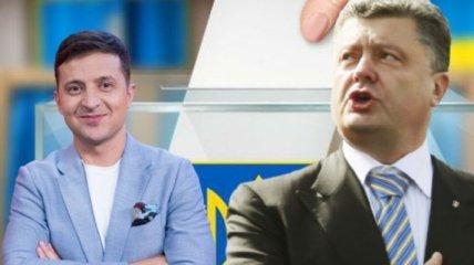 Итоги 3 апреля: Зеленский vs Порошенко, цена на газ, результаты выборов и запрет на полеты в РФ