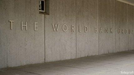 Всемирный банк дал оценку развития глобальной экономики в 2016 году