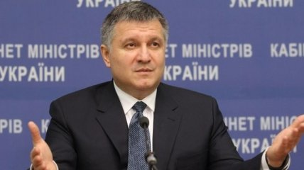 Аваков хочет полной перезагрузки судебной системы