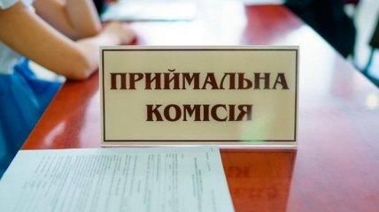 Вступна кампанія-2021: для українських абітурієнтів настав доленосний день