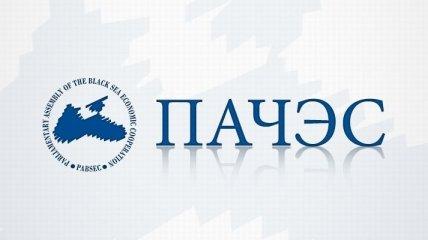 Армянская делегация бойкотировала ПАЧЭС в Киеве