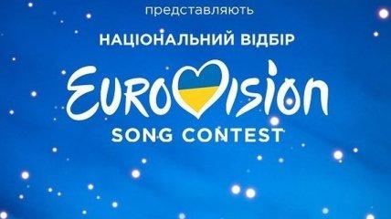 Нацотбор на Евровидение-2019: история полуфиналистов и их песен (Видео)