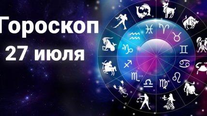 Скорпионам нужно уделить внимание обязанностям, а Стрельцам - быть более самодостаточными: гороскоп на 27 июля