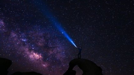 Исследователи изучили облака, выходящие из центра нашей галактики