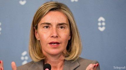 Главы МИД ЕС проведут неформальный ужин