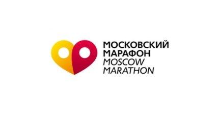 Украинец Александр Матвийчук выиграл на Московском марафоне