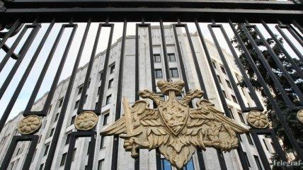 Российский военнослужащий в Сирии совершил суицид