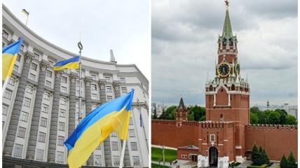 """Кремлевские операции в Украине проваливаются """"в никуда""""."""