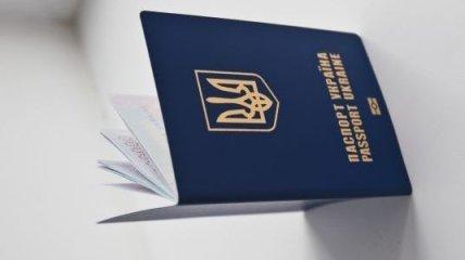 Житель Украины доказал в суде, что загранпаспорт стоит 170 грн