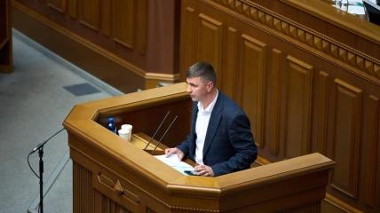 Антон Поляков на заседании Рады 07.10.2021