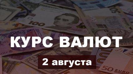 Гривна укрепилась за выходные: курс валют в Украине на 2 августа