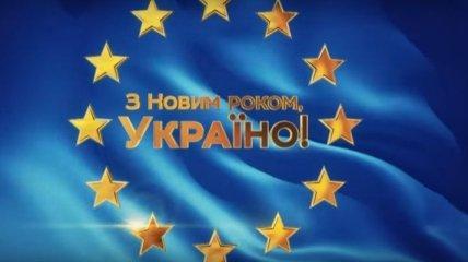 Новогоднее поздравление Президента Украины (Видео)