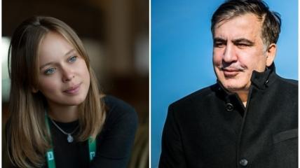 Елизавета Ясько и Михаил Саакашвили